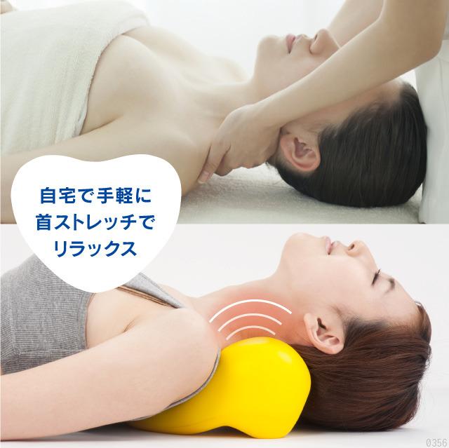 「首ストレッチャー」を使えば、縮こまり、緊張やストレスがたまった首筋を自宅で手軽にストレッチできます。