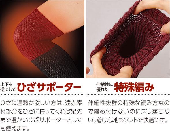 特殊編みで抜群の伸縮