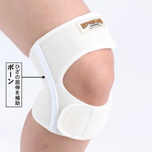 ひざの屈折を補助
