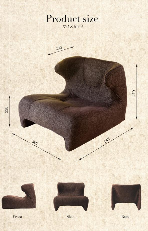 匠の腰楽座椅子サイズ