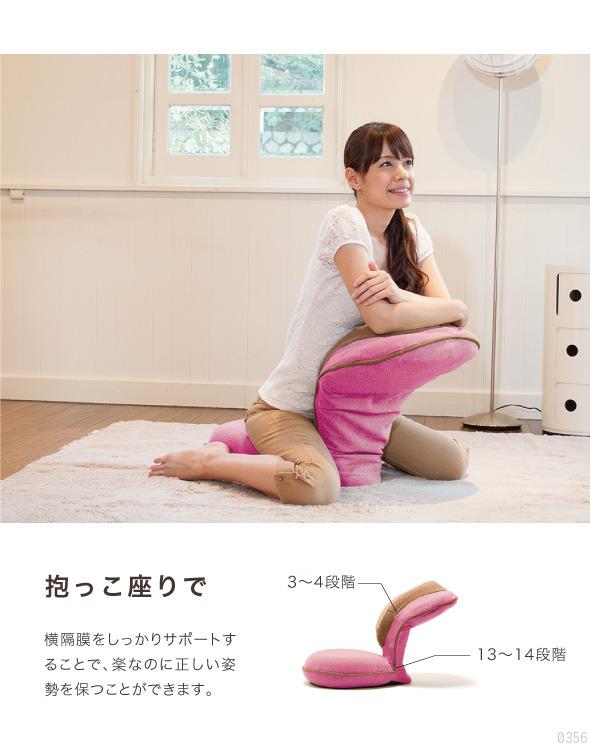 抱っこ座りで、横隔膜をしっかりサポート