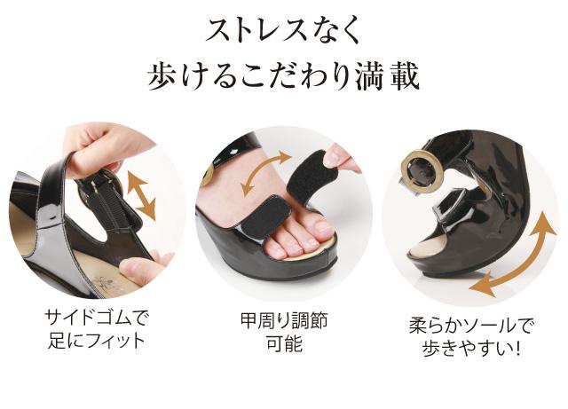 サイドゴムで足にフィットし、甲周りも調節可能、柔らかインソールで歩きやすい