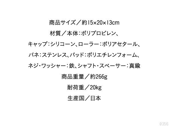 商品サイズ15×20×13、重量266g、材質ポリプロピレン、耐荷重20kg、日本製