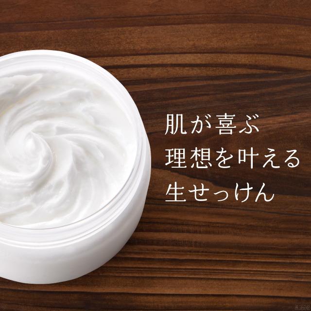 美白研究家白川みきのミルク洗顔「mikifille-nuit 白い生せっけん」