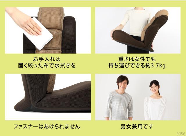 お手入れは硬く絞った布で水拭きを、重さは女性でも持ち運びできる約3.7?、男女兼用です