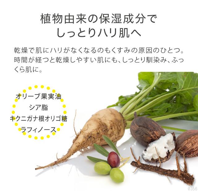 乾燥で肌にハリがなくなるのもくすみの原因、植物由来の保湿成分でしっとりハリ肌へ