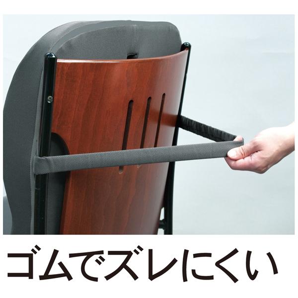 ゴムが付いていいるので、椅子に固定しやすく座っていてもズレにくい