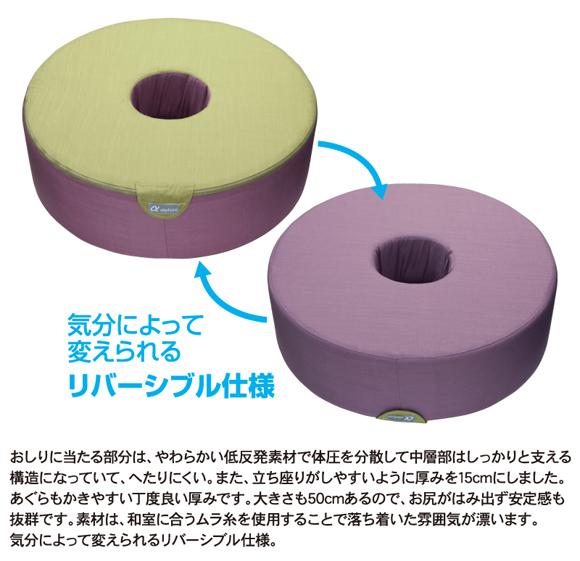 お尻に当たる部分は、やわらかい低反発素材で体圧を分散して中層部はしっかりと支える構造になっていて、へたりにくい。また、立ち座りがしやすいように厚みを15cmにしました。