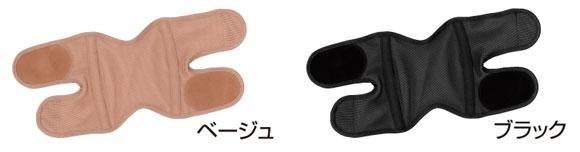 立体縫製で動きやすい薄手タイプの膝ベルト「ボーン入り薄軽ひざサポーター」