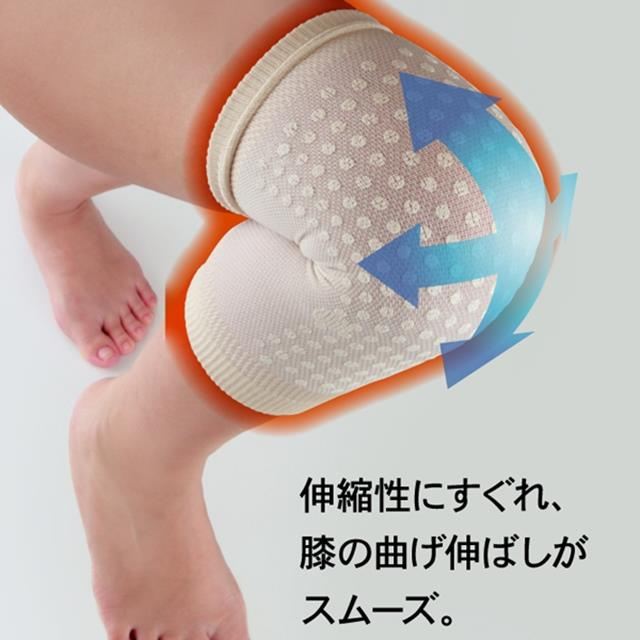 伸縮性に優れ膝の曲げ伸ばしがスムーズです