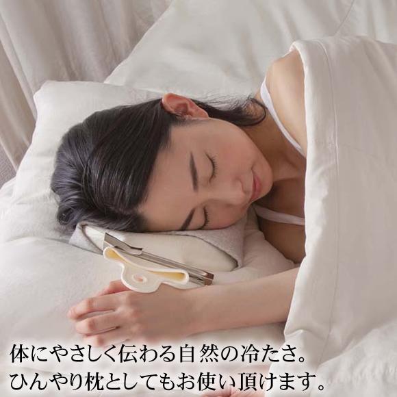 体にやさしく伝わる自然の冷たさ、ひんやり枕としてもお使い頂けます