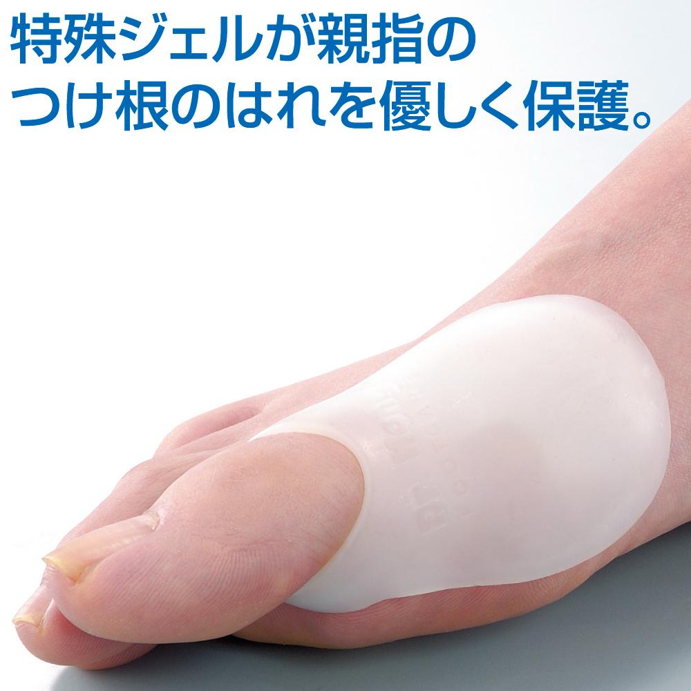 特殊ジェルが親指のつけ根のはれを優しく保護「Dr.Kong 親指保護パッド」