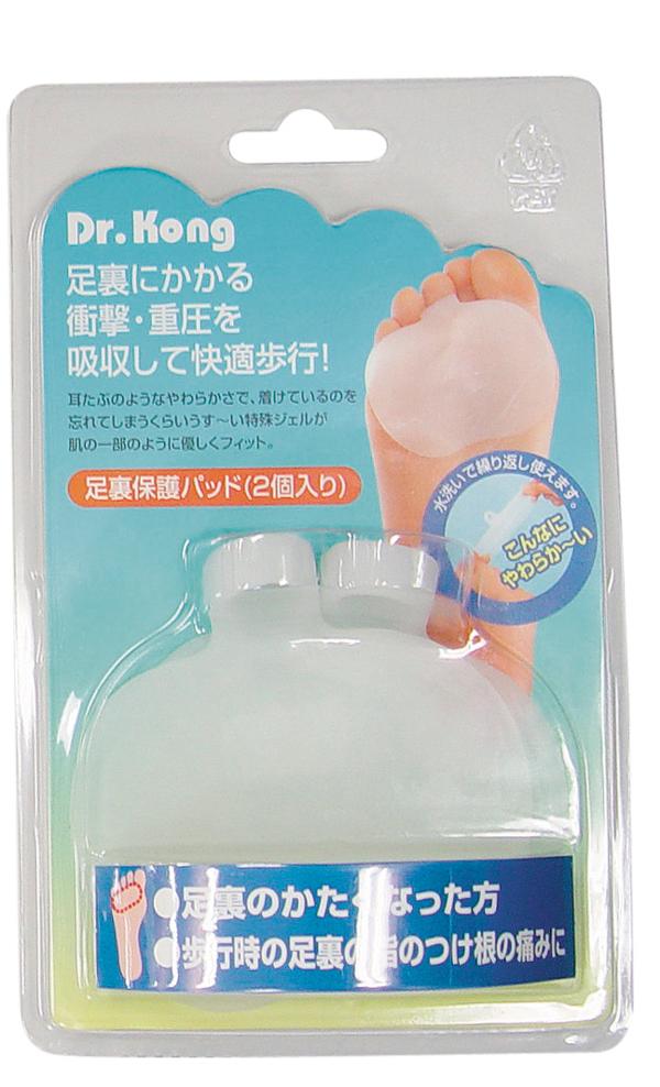 足裏のかたくなった方、歩行時の足裏の指のつけ根の痛みに「Dr.Kong 親指保護パッド」