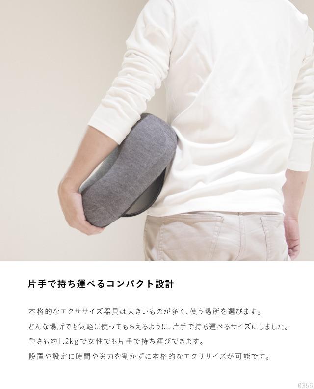 片手で持ち運べるコンパクト設計、重さも約1.2kgで女性でも片手で持ち運びできます