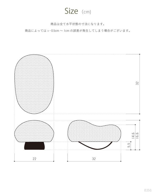 サイズは約32×22×16.6cm