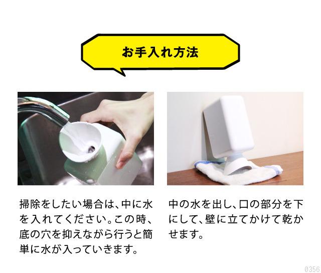 お手入れ方法、水洗い、自然乾燥