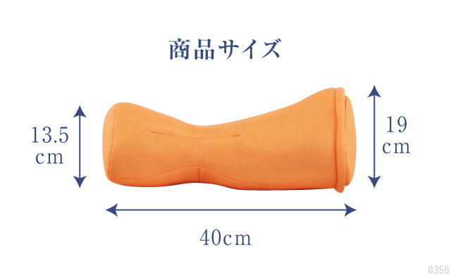 商品サイズ 約13.5cm×40cm×19cm